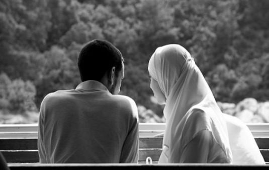 Apa Kabar Duhai Calon Suamiku